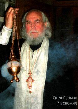 1160080-1 Всемирното Православие - СОЛ ЗА ПРЕПОДОБНИ СЕРГИЙ – ЕДНО СЪВРЕМЕННО ЧУДО НА ПРЕП. СЕРГИЙ РАДОНЕЖКИ