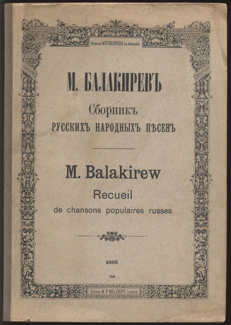 бульварный фольклор сборник песен